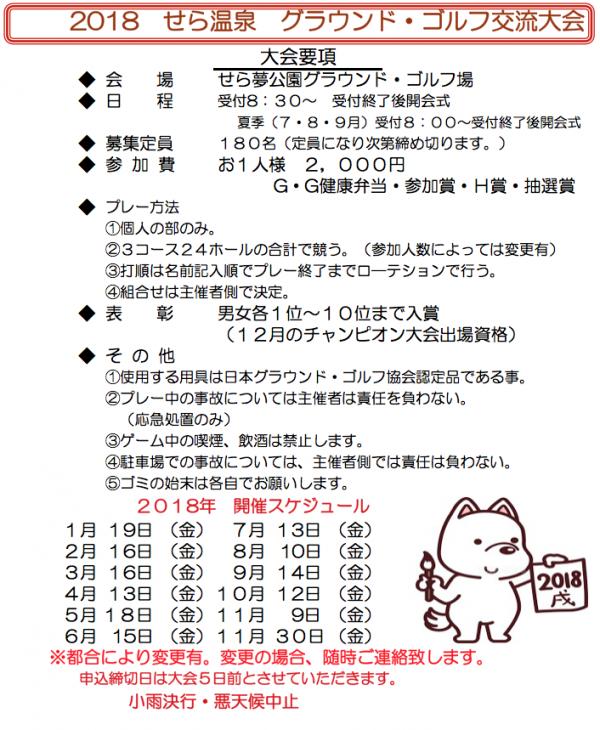 スクリーンショット 2018-01-05 14.38.57